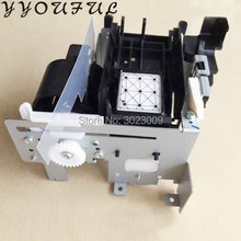 Buy epson 4880 print head and get free shipping on