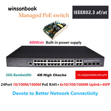 24 Port Gigabit switch PoE Ethernet Switch Managed Switch PoE 48V 4x1000M อัปลิงค์ 4 Gigabit SFP Managed PoE Switch