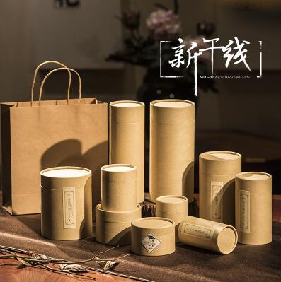 Custom Made Printing Paper Cylinder Cardboard Box, Round Box For Gift
