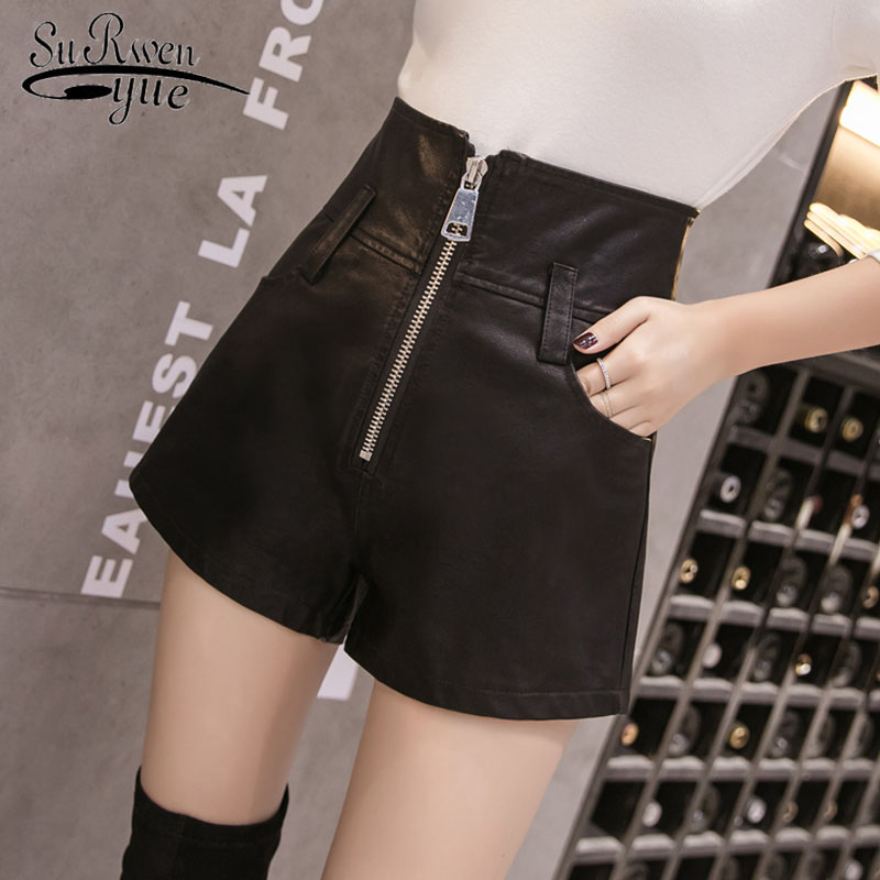 womens   shorts   2018 Winter PU leather high waist   shorts   for female sexy zipper causal women Wide-legged black   shorts   1913 50