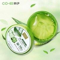 Brand Face Skin Care Acne Remover Treatment Aloe Vera Gel Day Night Facial Cream Anti Acne