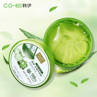 Brand Face Skin Care Acne Remover Treatment Aloe Vera Gel Day Night Facial Cream Anti Acne