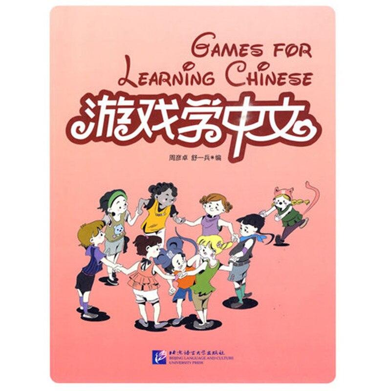 Китайский Книга игр Учить китайский иностранцы обучения китайский подходит для детей книги для детей