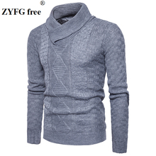 New 2017 style winter men casual Sweater turtleneck pullovers mens sweater Fashion solid personality Decorative pattern szie XXL
