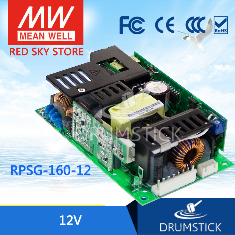 цена на Advantages MEAN WELL RPSG-160-12 12V 12.9A meanwell RPSG-160 12V 159.8W Single Output Medical Type With 5Vsb