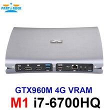 Причастником Дискретная Мини-ПК I7 6700HQ процессор Поддержка DDR4 Оперативная память WINDOWS10 компьютер Hallowmas подарок