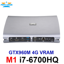 Причастником Дискретная Мини-ПК I7 6700HQ процессор Поддержка DDR4 Оперативная память WINDOWS10 компьютер