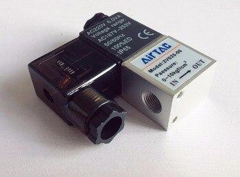 """Válvulas solenoides de aire 2V025-06 2 Posición 2 puerto 1/8 """"normalmente cerrado Válvula de control neumática DC12V DC24V AC110V AC220V"""