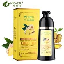 Mokeru 1pc Ginger Herbal Non Allergic Natural Fast Blacking Gray Hair Dye Black Shampoo Dye For White Hair Coloring