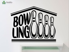 Bowling Club Logo Wall Decal Modern Design Boys Room Vinyl Stickers High Quality Interior Removable Decor Poster MuralSY325