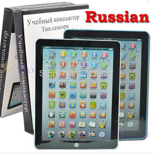 2015 hot selling baby toys children learning maching the Russian language toys childrens tablet WJ025