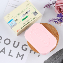 1 Pc Sulfur Soap Skin Conditions Antifungal Acn Body Moistur