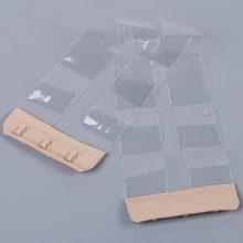 Женский силиконовый прозрачный бюстгальтер с нескользящей пряжкой