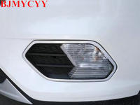 BJMYCYY 2PCS/SET The front fog lamp stainless steel decorative box for ford escape kuga 2017