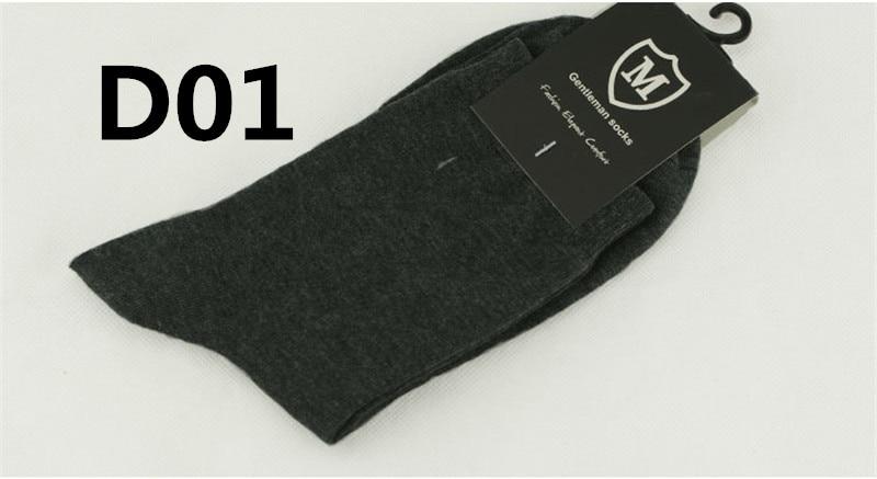 2018 new arrive fashion men socks high quality D01 model 2PCS/SET