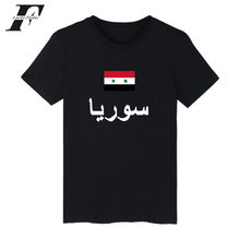 2017 tumblr LUCKYFRIDAYF Syria Flag fitness T-shirt Men women Black Short Sleeve Tshirts Cotton 4xl Summer Tee Shirt Hip Hop 4XL(China)