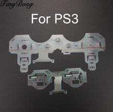 Гибкий кабель для контактной панели печатной платы tingdong