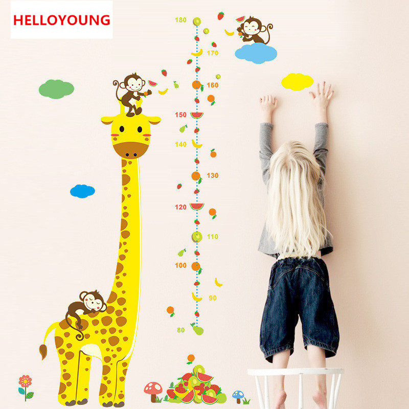 QT 0236 DIY Décoratifs Pour La Maison Plinthe Stickers Muraux La Girafe  Hauteur Taille Étanche