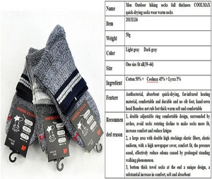 Image 2 - Fashion Hiking Unisex Thermal Winter Warm Mens Socks Men Cycling Cotton Coolmax Thermo Socks For Man 5Pairs/Lots Wholesale