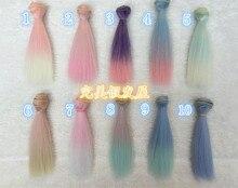 1pcs 15cm  25cm BJD Wigs High-temperature wire straight Hair Piece For BJD SD Dollfie
