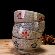 Hand-Painted Ceramic Bowl 7 Inch Thick Side Classic Nine-Colour Plum Blossom Bowl Japanese Practical Big Soup Bowl Salad Bowl