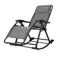 Portable Folding Lounge Chair Comfortable Relax Rocking Chair Relax Chair with Cotton Fabric Cushion Nap Recliner 250kg Bearing
