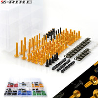 New Universal Brand CNC Motorcycle Accessories Fairing body work Bolts Screws for Benelli Huanglong BJ600S Victory Cross Country