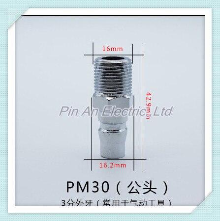 PM30 3/8PT Thread Straight 2 Way Pneumatic Air Hose Quick Connector Coupler  SM30 1set pm30 sm30 3 8pt thread straight 2 way pneumatic air hose quick connector coupler
