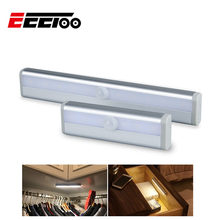EeeToo Cabinet Lights LED Bar Light Strip Tape Infrared Sensor Lamp Aluminum Profile Battery Powered Lighting For Kitchen Closet(China)