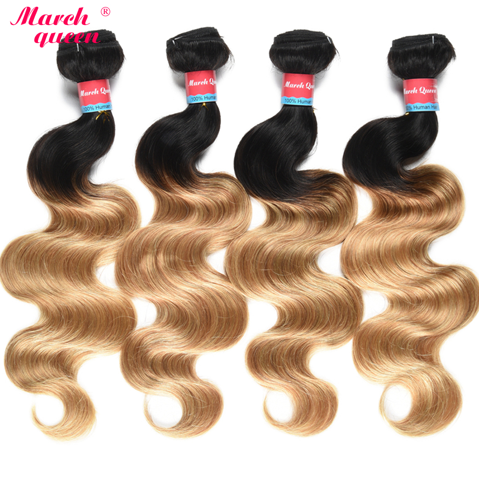March Queen 4PCS Brazilian Hair Weave Bundles T1B/27 Body Wave Hair Ombre Human Hair Extensions Black To Honey Blonde Color Hair
