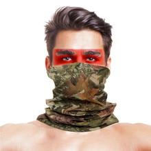 Военные походные шарфы для кемпинга, маски для лица, бандана, маска, тактическая, для улицы, волшебный головной убор, для кемпинга, для лица, для шеи, теплый платок