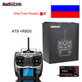 Hot Sales Radiolink AT9 2.4G 9ch Radio System RC Transmitter with R9DS Receiver TX for Quadcopter Drone RC Helicopter Parts