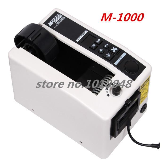 220V Automatic Tape Dispenser  M-1000 Packing Cutter Machine /CE Клейкая лента