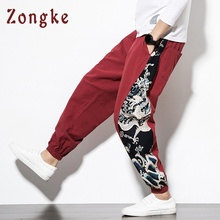 Zongke Chinese Dragon Pattern Streetwear Casual Pants Men Hip Hop Trou