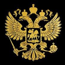 Герб Россия, никелевая наклейка на автомобиль s, эмблема орла Российской Федерации для стайлинга автомобилей, наклейка на мобильный телефон и ноутбук