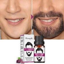 Масло для восстановления волосяного фолликула, мужское стильное масло для усов, роста волос, бороды, тела, волос, бровей, увлажняющее, разглаживающее, 10 мл