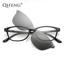 QIFENG Fashion Optical Eyeglasses Frame Men Women Clip On Magnets Polarized Sunglasses Myopia Eye Glasses Spectacle QF052
