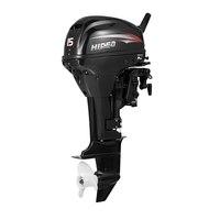 Hidea Boat Engine 2 Stroke 15HP Short Shaft Outboard Motor For Sale