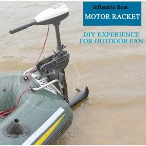 Надувная моторная ракетка для лодок, втулка с клеем для фиксации мотора, подвесная доска с крючком, для открытой рыбалки, лодки, пропеллеры д...
