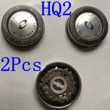 2 шт. HQ2 лезвия бритвы бреющая головка для электробритвы PHILIPS HQ20 HQ22 HQ220 HQ26 HQ262 HQ282 HQ283 HQ284 HQ200 HQ202 HQ201 HQ203