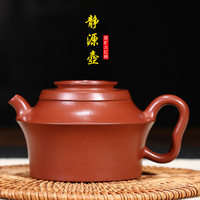wholesale manufacturers selling ore dahongpao KeJunFen hand made a undertakes static source pot of tea gift box