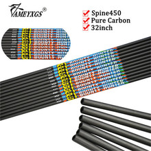 6/12pcs 32inch Archery 450 Spine Carbon Arrow Shaft Pure Material 5.7mm For Bow And Arrows Shooting Hunting Accessories