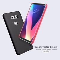 10 adet/grup Toptan LG V30 Için NILLKIN Süper Buzlu Kalkanı Vaka (6.0 inç) PC Plastik Arka Kapak Ile Ekran Koruyucu