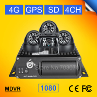 4PCS 2.0MP AHD Cameras +CCTV Surveillance IOS/Android/PC Remote Real Time Video Monitoring 4G GPS 4CH AHD 1080 Mobile Car Dvr