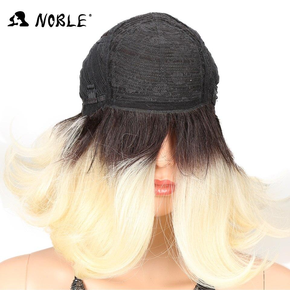 Noble Hair Cosplay Paryk Styled 10 Inch Short Bob Paryk För Kvinnor - Syntetiskt hår - Foto 5