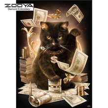 Diamond Embroidery Cat With Cash Pattern DIY  5D Diamond Painting Needlework Cross Stitch Full Drill Rhinestones Painting BJ80