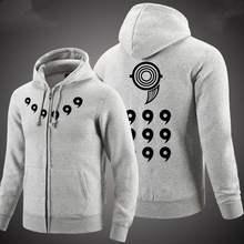 Naruto Zipper Hoodie