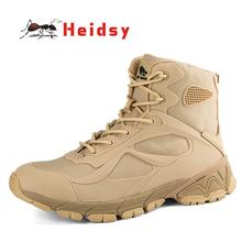 2019 New Fashion Winter Men Leather Boots Shoes Tactical Desert Combat Men's Boots Outdoor Shoes Ankle Boots Zapatos De Hombre