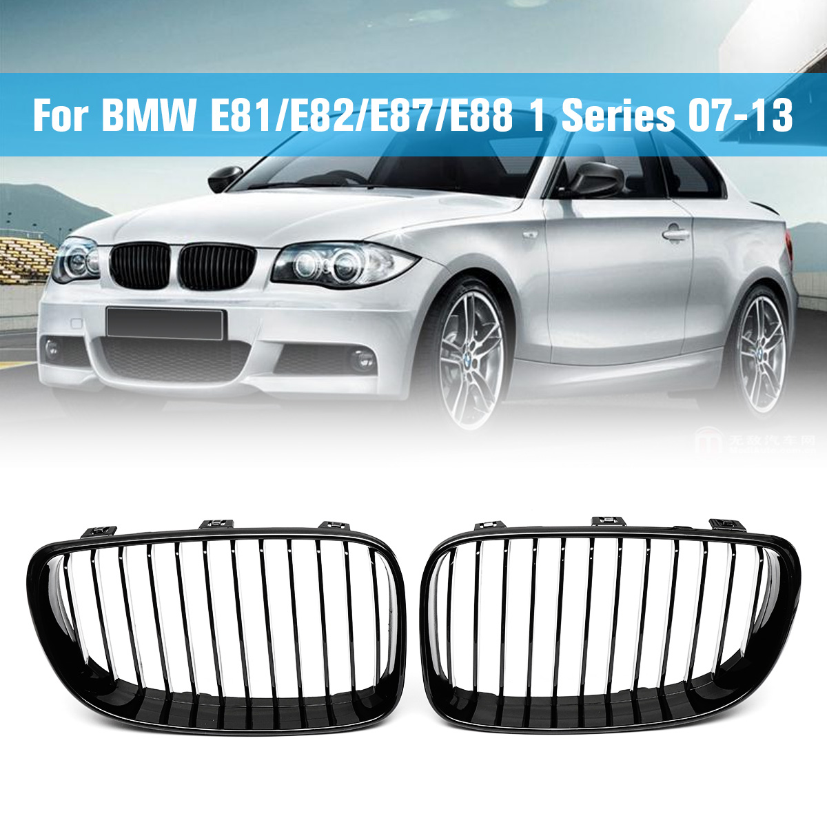 Pair ABS Gloss Matt Black M Color Front Kidney Grille Grill For BMW 1 SERIES E81 E82 E87 E88 2007 2008 2009 2010 2011 2012 2013