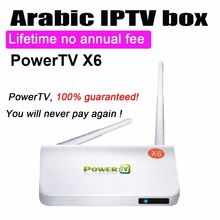 Arabic IPTV box no monthly fee PowerTV X6 500 Arab France UK Lebanon Africa Somali Turkey